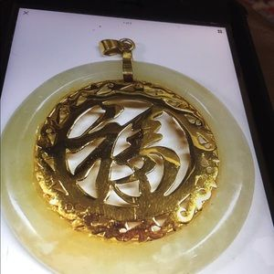 Yellow Jade Circle Pendant with Gold